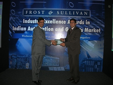 industrial expert awards